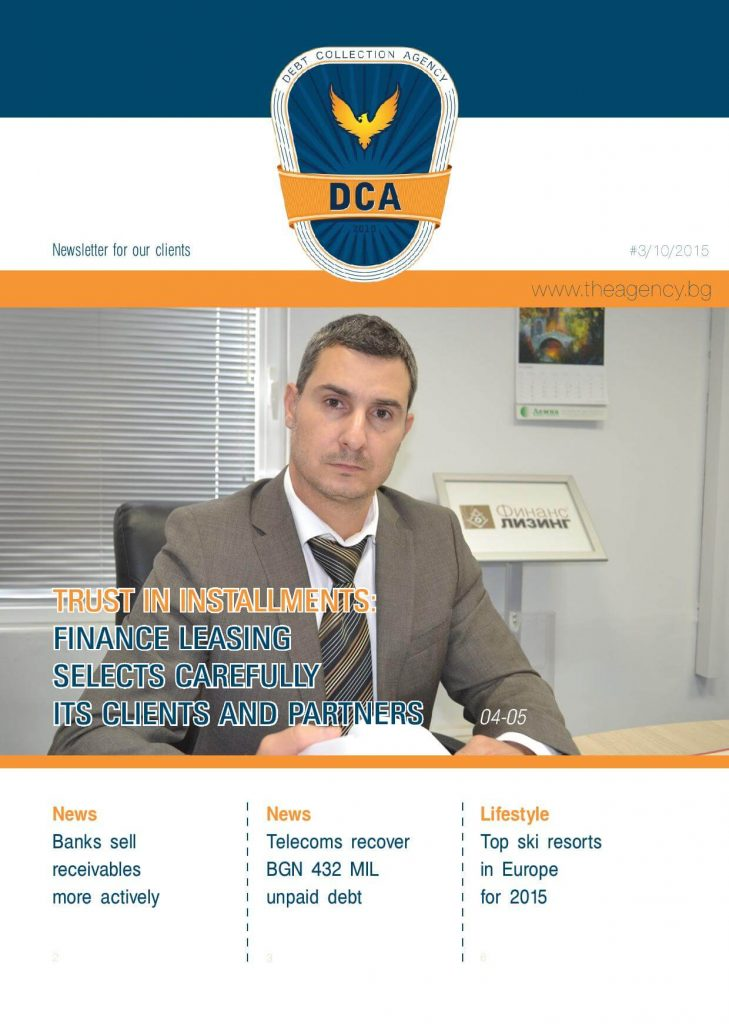 https://collectionagency.ro/wp-content/uploads/2018/01/Journal_issue-ENG-3-page-001-729x1024.jpg